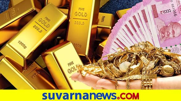 Important things about gold monetization scheme and benefits