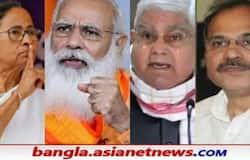 <p>Image of Mamata Modi Adhir Governor</p>