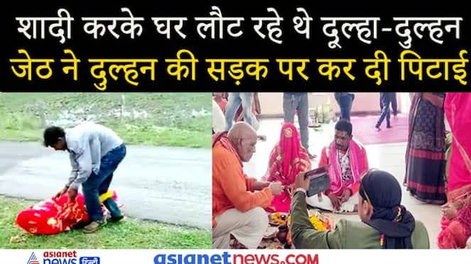 groom brother kept beating the newly wed bride on the road, the groom stood watching in riwa madhya pradesh KPZ