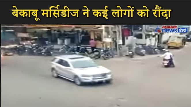 CCTV footage of speeding Mercedes hitting several vehicles KPV
