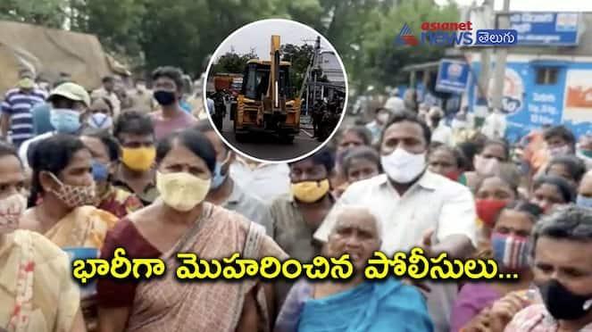 thadepalli amarareddy nagar people protest at cm camp office akp