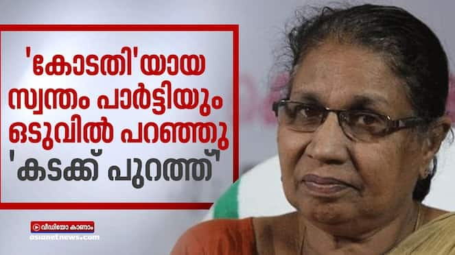 Kerala Womens Commission chief quits after backlash over comments on domestic violence victim; who is mc Josephine