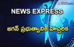 Asianet News Express: NGT Serious on Rayalaseema Lift irrigation, Stays the project