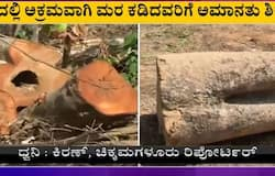 <p>Suvarnanews Covery Story impact: Tree cutters punished</p>