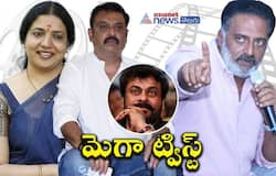 premerie Asianet News Tollywood Roundup Silver screen : Mega twist in MAA Elections