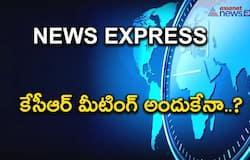 Asianet News Express : Mariamma Custodial Death... CM KCR's Dalit Empowerment meet