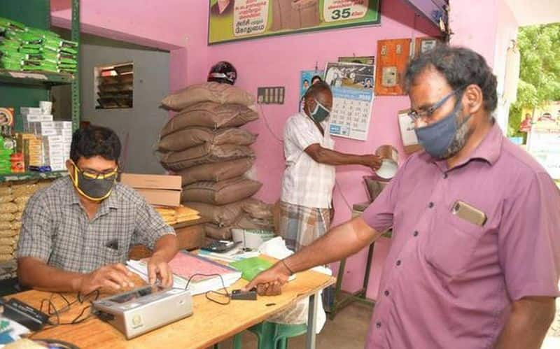Is there anything offered in the ration shops ..? Important announcement issued by the Government of Tamil Nadu