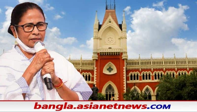 Narada Case high court allows  affidavit of CM Mamata Banerjee and Moloy Ghatak but a fine has to be paid RTB