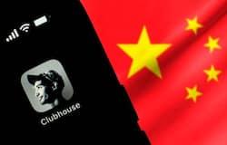 <p>club house china</p>