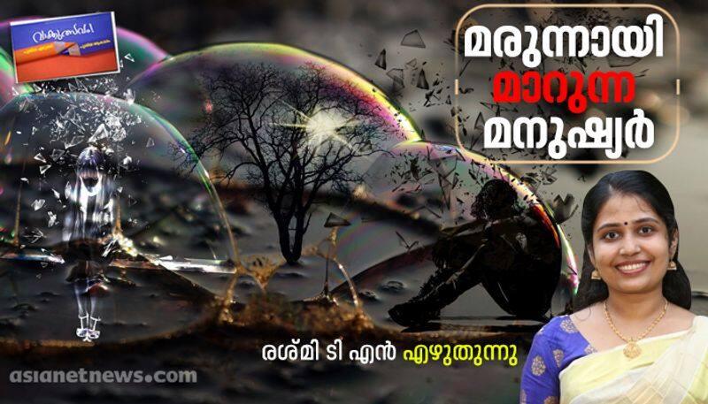 Reading Pokkuveyilum Poya sesham a short story by Priya AS