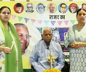 RJD Foundation Day Lalu yadav inaugurated the program then addressed party workers in patna kpr
