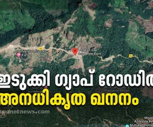 Illegal mining in idukki Gap Road sub collector submitted report to collector