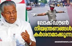 <p>lockdown relaxations declared in kerala as on 6 july 2021<br /> &nbsp;</p>