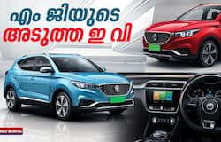 <p>mg motors plant launch second electric suv in 2023</p>