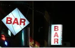 <p>Bar Open Thumb</p>