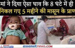 <p>rajasthan news</p>