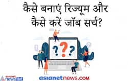 <p>how to find job</p>