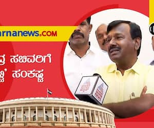 Pemmanahalli Gollarahatti not let Minister of Social Justice A Narayanaswamy enter temple because he is Dalit hls