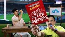 gum political satire about k muralidharan