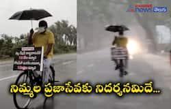 TDP MLA Nimmala Ramanaidu cycle raiding in rain akp