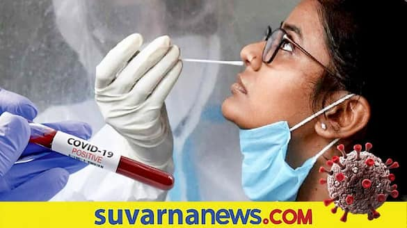 India Witnesses Surge In New Coronavirus Cases says Union Health Ministry data ckm