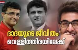 <p>sourav ganguly agreed for biopic</p>