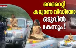<p>bride matches for marriage on bonnet of scorpio</p>