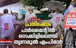 <p>Trinamool Congress MPs cycle protest</p>
