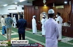 <p>eid mubarak</p>