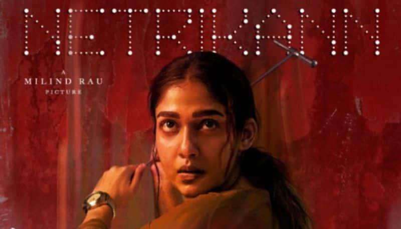 actress nayanthara netrikan making video