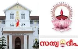 <p>sathyadeepam</p>