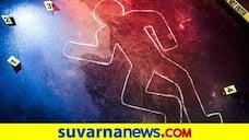 Asianet Suvarna FIR Ravi Pujari aide held in Kidnap case Bengaluru mah
