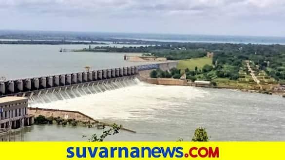 120000 Cusec Water Released From Almatti Dam in Vijayapura grg