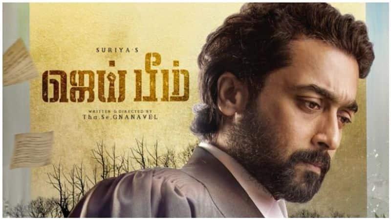 suriya acting jaibhim movie release in ott?