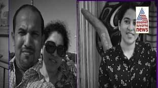 ಉಡುಪಿ: ಫ್ಲಾಟ್ನಲ್ಲಿ ಸಿಕ್ಕ ಎರಡು ಟೀ ಗ್ಲಾಸ್ ಮತ್ತು 'ದುಬೈ' ಮಹಿಳೆಯ ಕೊಲೆ