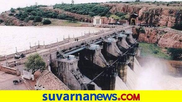 Malaprabha Dam Almost Full in Belagavi grg