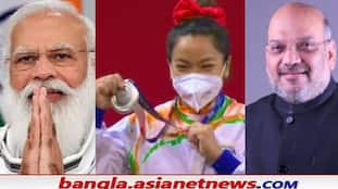 PM Modi  Amit Shah congratulate Mirabai Chanu on winning silver in Tokyo 2020 Olympics RTB