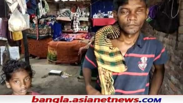 Bapi Mandal  has lodged a complaint against the councilor for being deprived of his rights in Asansol RTB