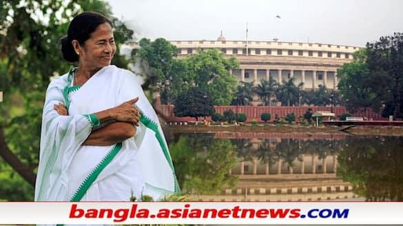Mamata Banerjee likely to meet PM Modi, Congress leaders in Delhi today  bpsb
