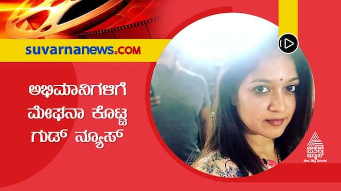 Actress Meghana Raj returns to acting share picture from set vcs