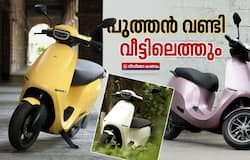 <p>ola plan home delivery for electric scooter</p>