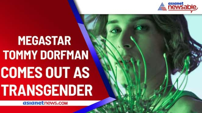 13 Reasons Why Megastar Tommy Dorfman Comes Out As Transgender