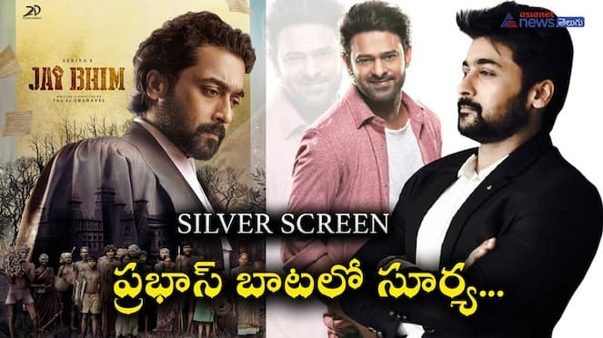 Asianet News Silver Screen: Prabhas launches his new project