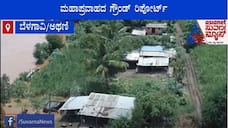 Ground Report Using Boats From Flood Hit Belagavi Villages Mah