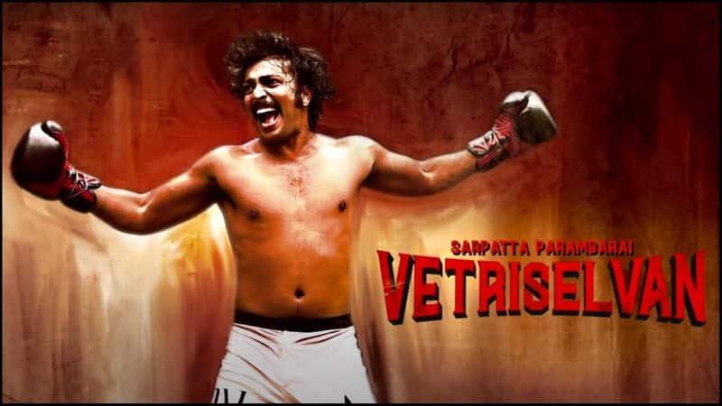 Sarpattanna is an artist ... Sundaravalli who beats ..!