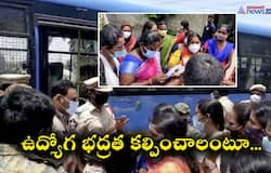 <p>bheema mitra womens protest at cm camp office akp&nbsp;</p>