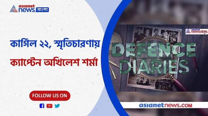 Exclusive interview of Kargil war hero captain Akhil Saxena  Pnb