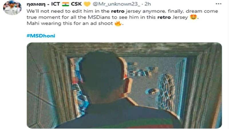will MS Dhoni came out for his retirement, capatin cool spotted with India's retro jersey dva