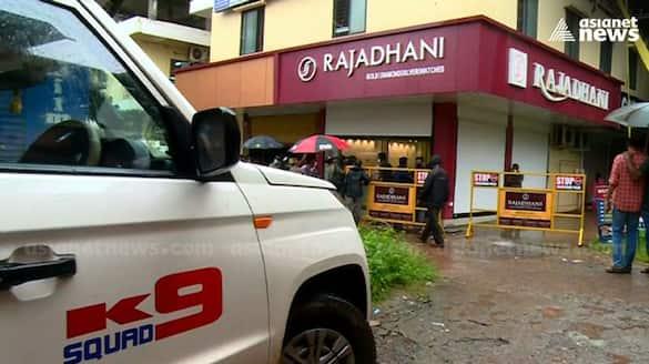 kasargode hosangadi jewelry theft one arrest