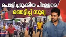 actor surya voice message to chenkalchoola boys dance